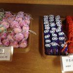 下鴨神社のお守りの種類・値段・効果の一覧は?販売時間も
