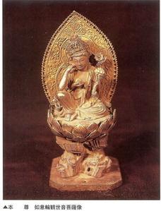 六角堂の秘仏本尊・如意輪観音坐像