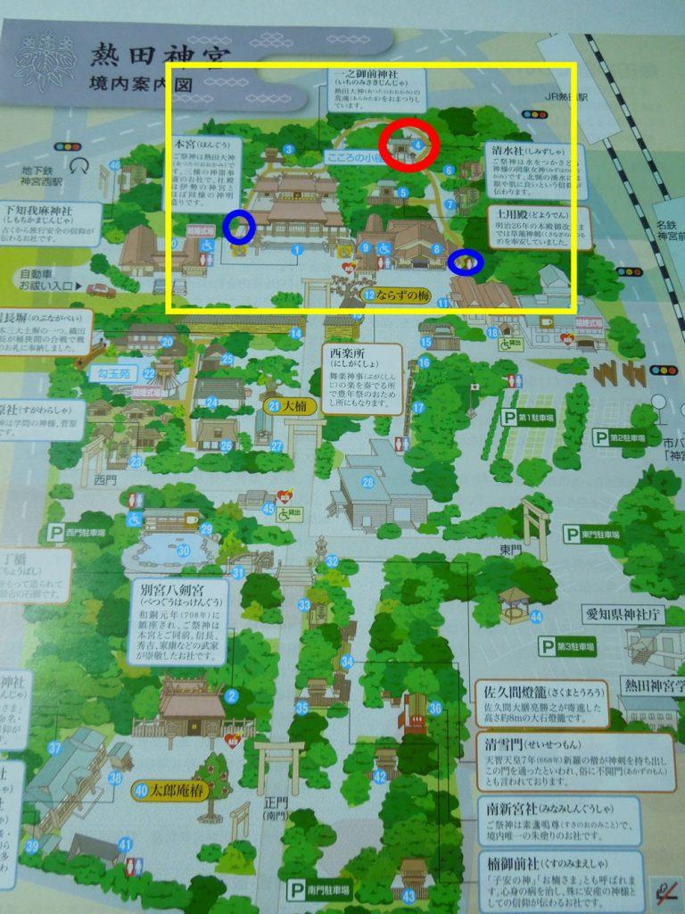 熱田神宮境内図(こころの小径)