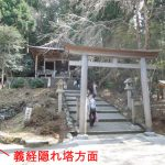 金峯神社(奈良吉野山)のご利益は?アクセスと駐車場情報も