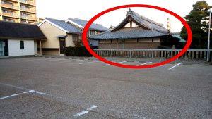 五社神社・諏訪神社の社務所