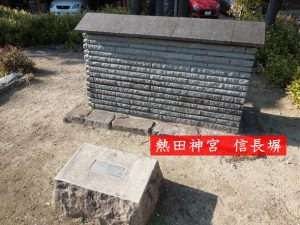 熱田神宮の信長塀