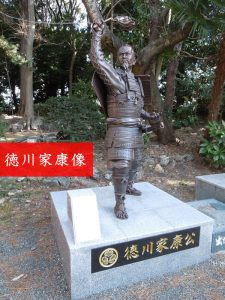 浜松東照宮の徳川家康像