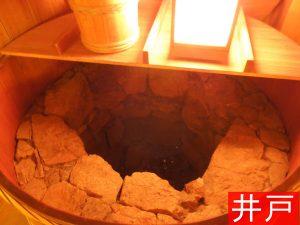 浜松城の天守地下の井戸