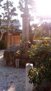 長福寺の桶狭間合戦供養塔