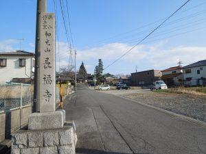 長福寺の参道