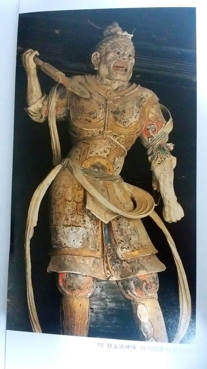 東大寺法華堂の秘仏・執金剛神立像