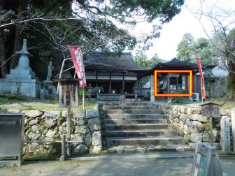 水観寺と御朱印受付(三井寺)
