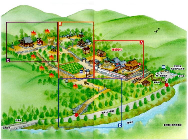 高山寺の境内案内図