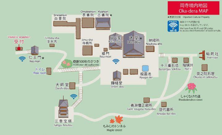 岡寺の境内案内図