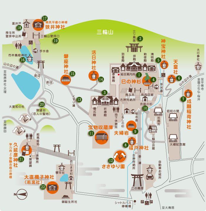 大神神社の境内案内図1