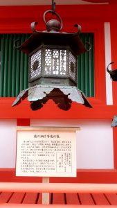 徳川綱吉の釣灯籠