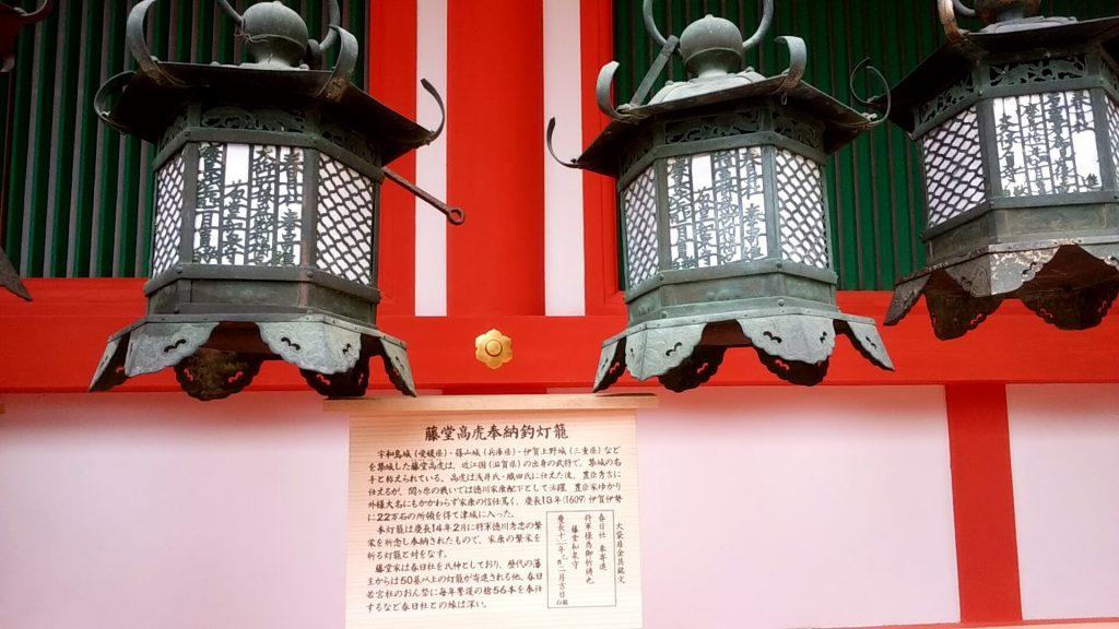 藤堂高虎の灯篭