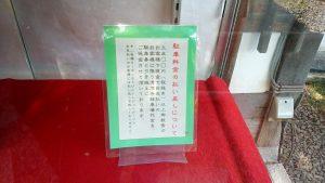 竹仙の駐車場無料