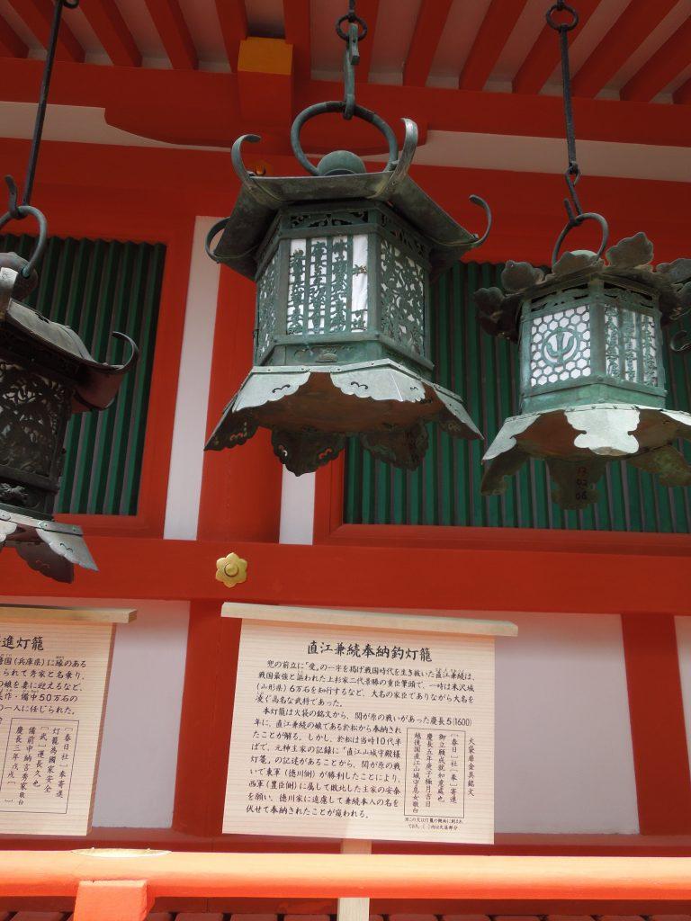 直江兼続寄進の灯籠