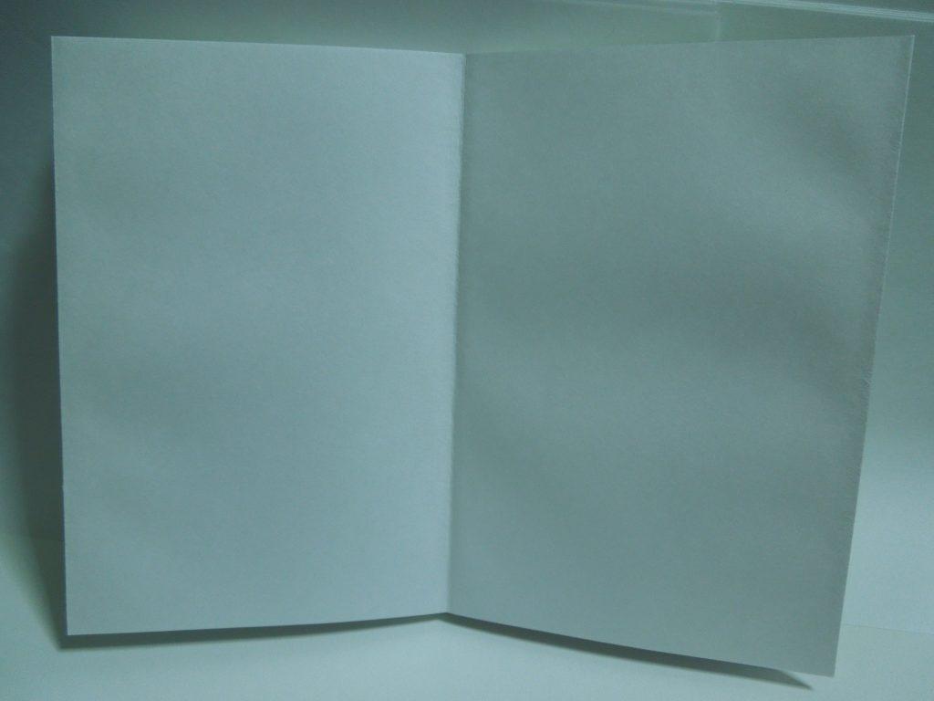 高山寺の御朱印帳の紙(鳥獣戯画)