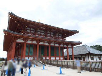 興福寺中金堂の拝観出口