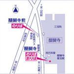 醍醐寺から京都駅までのバスのアクセスは?電車・タクシーの行き方も