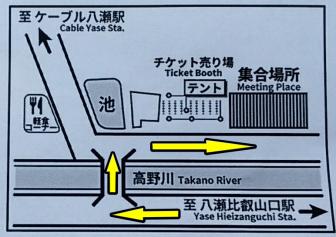 地図(瑠璃光院の整理券の一部)