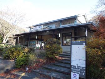 ケーブル八瀬駅(叡山ケーブル)