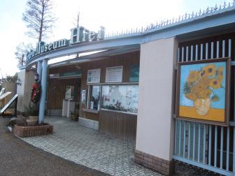 ガーデンミュージアム比叡の出入口(バス停側)