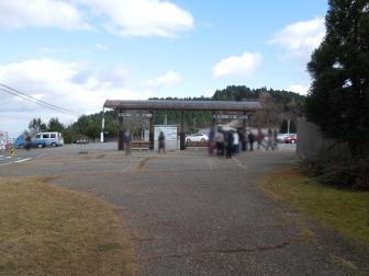 バス停「比叡山頂停」