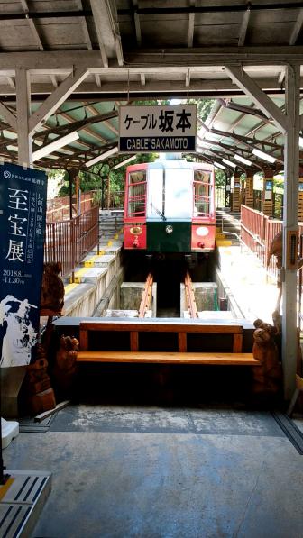 ケーブルカー車両(坂本ケーブルのケーブル坂本駅にて)