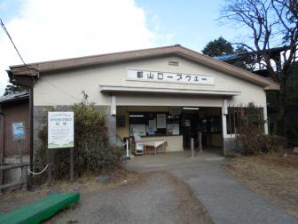 ロープ比叡駅(叡山ロープウェイ)