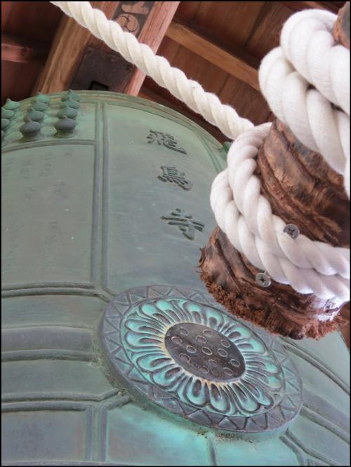飛鳥寺梵鐘