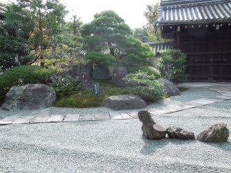 東寺観智院の庭園
