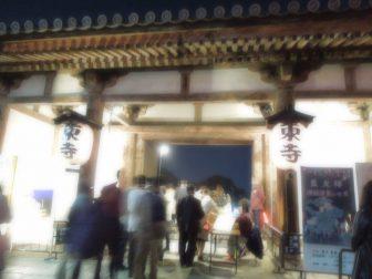 東寺の東門(夜間拝観受付)