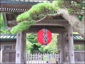 長谷寺(鎌倉)の山門