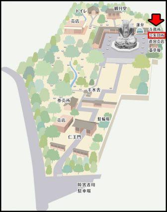 高徳院(鎌倉大仏)の御朱印受付場所