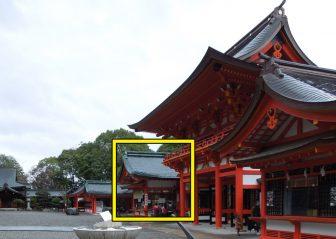 近江神宮の御朱印受付場所