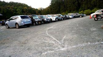 白毫寺の第一駐車場