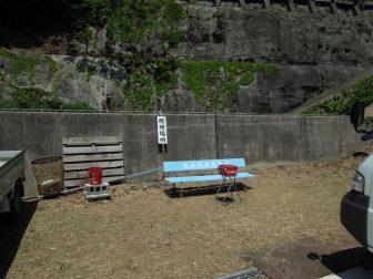 喫煙所(白井大町藤公園)