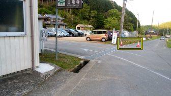 白毫寺の臨時タクシー乗り場