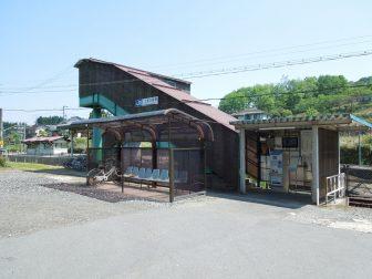 JR上夜久野駅