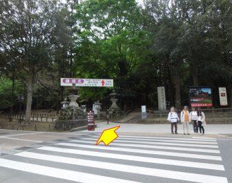 大仏殿(交差点)