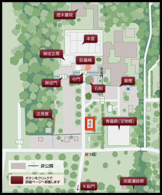 瑞巌寺の境内案内図