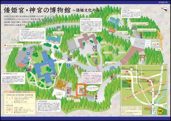 別宮・倭姫宮の境内案内図(伊勢神宮)