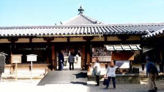 法隆寺東院伽藍の拝観入口