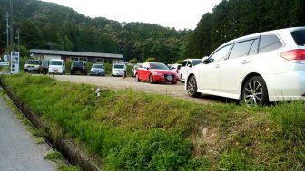 白毫寺の第三駐車場