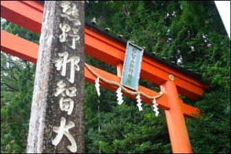 熊野那智大社の鳥居