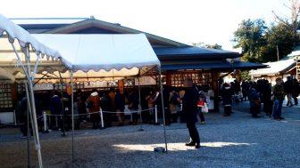 八坂神社の御朱印受付窓口
