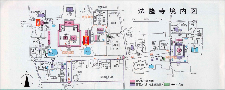 法隆寺の境内案内図