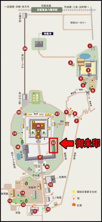石清水八幡宮の境内案内図