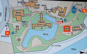 平等院の境内案内図