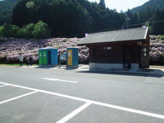 白井大町藤公園駐車場のトイレ