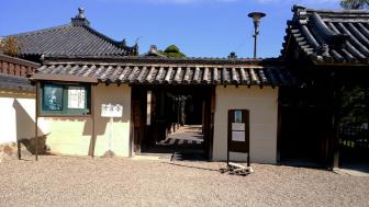 中宮寺の門前